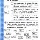 Современный учебник (тетрадь) - концовка 3