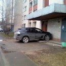 Парковка на Силкина 10