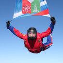 Флаг Сарова в небе Нижнего Новгорода.