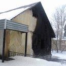 Поджог здания редакции газеты