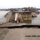 По дороге в Теньгушево рухнул мост через Мокшу