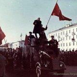 Празднование годовщины Великой Октябрьской социалистической революции (возможно, 50-летие, 07.11.1967).