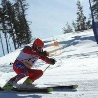 Пара-ски и пара-борд