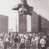 Открытие памятника строителям города (8 августа 1986 г.)