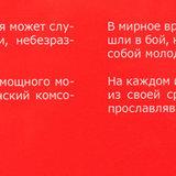 0_940fb_1579848b_XXL.jpg