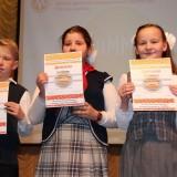 награждение победители и призеры 4 классы