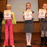 награждение победители и призеры 3 классы