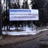 Зернова-Московская