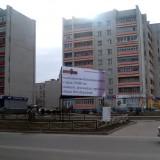 Курчатова-Московская