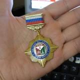 Орден за взятие пешего марша