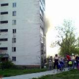 Пожар на ул. Бессарабенко
