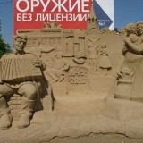 Sand-Sculpture-08