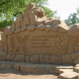 Sand-Sculpture-04