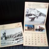 Прогулки по Сарову: апрель