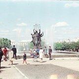 В сквере у фонтана. 1973 г.