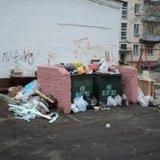 Праздничный мусор